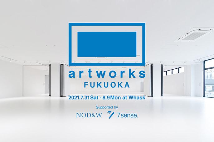 artworks fukuoka